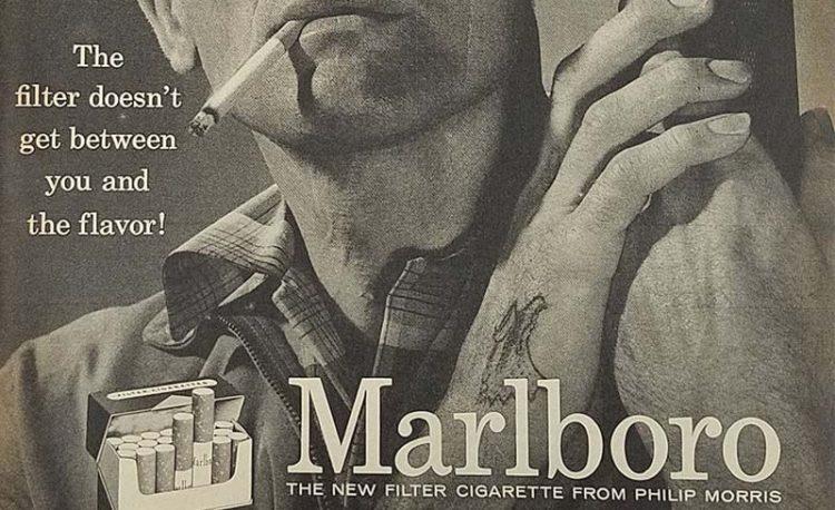 ปรัวัติศาสตร์บุหรี่